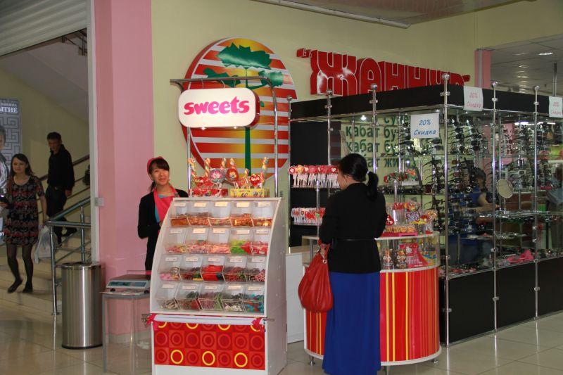 Nashi_magazinu/Kazahstan/JANUR/2.JPG