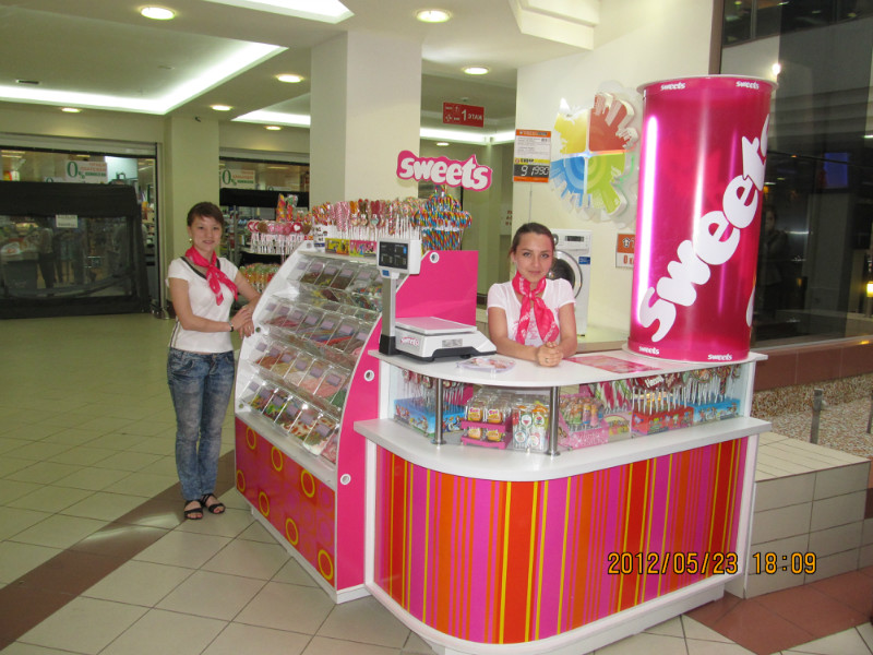 Nashi_magazinu/Kazahstan/KARAGANDA/1.JPG
